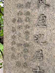 谷中・桜木・上野公園裏路地ツア...